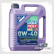 масло моторное liqui moly synthoil energy (502.00/505.00) 0w-40 (5 л.)